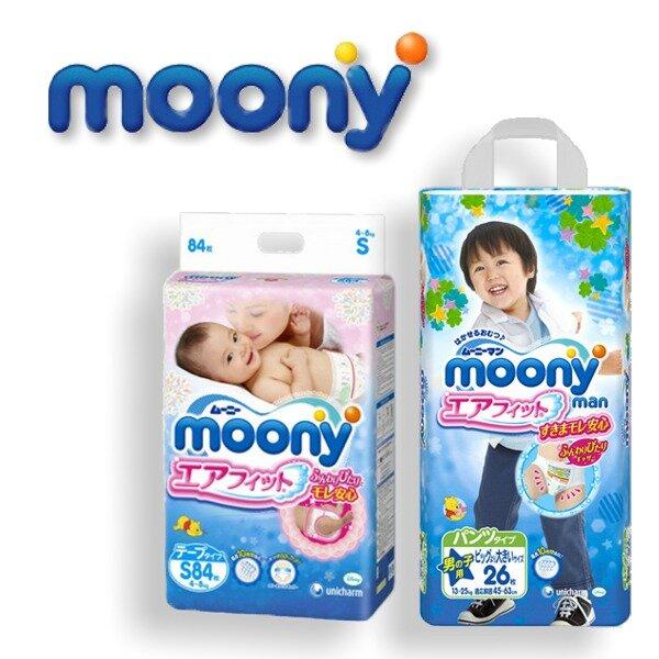 Подгузники Moony: уютные для малышей, удобные для родителей