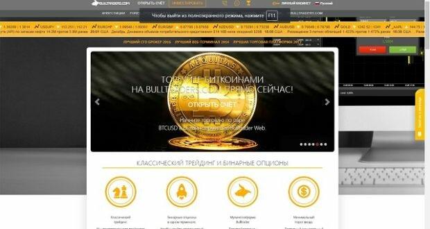 Сайт для заработка денег рулетка 1