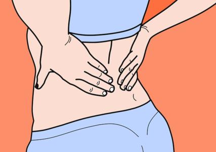 Блокада боль в спине